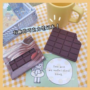ins风韩国创意学生巧克力便携笔记本便签本迷你备忘录