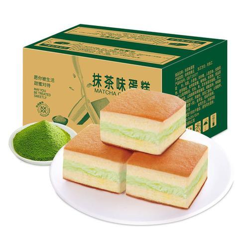 夹心水果味蛋糕芝士抹茶营养早餐点心休闲(抹茶蛋糕250g送同款发500g