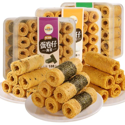 澳门特产【海苔肉松蛋卷酥188g*3盒混合】早餐饼干鸡蛋卷手信零食