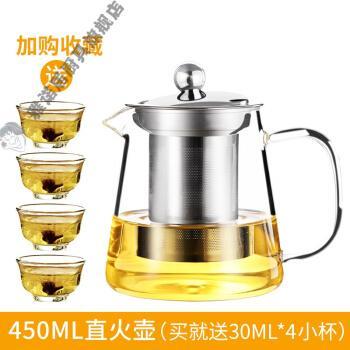 煮茶器玻璃茶壶过滤家用加厚冲煮茶器耐热水壶泡茶壶烧水壶功夫茶具