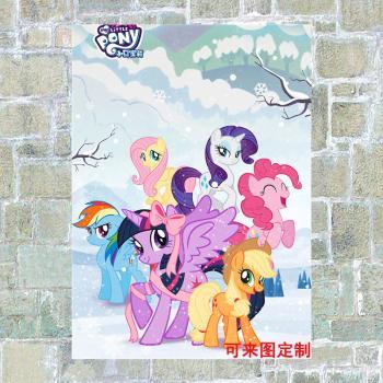 小马宝莉海报墙贴墙纸动漫学生宿舍贴纸卧室超大周边定制 小马宝莉01