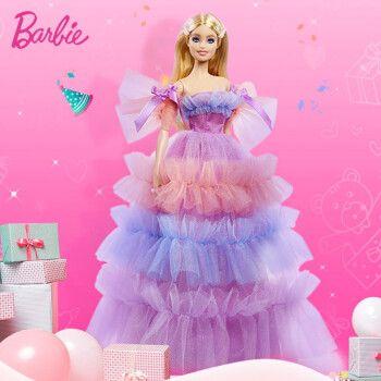 芭比娃娃玩具套装大礼盒女孩公主成人收藏珍藏版换装衣服鞋子单个娃娃