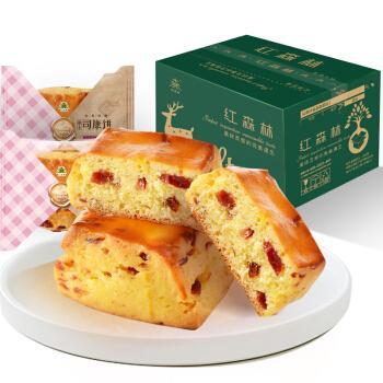 红森林早餐下午茶司康饼蔓越莓味营养早餐小面包西式糕点蛋糕 司康饼