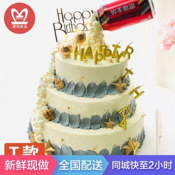 网红三层水果生日蛋糕全国定制同城配送当日送达婚礼宴会老人祝寿蛋糕