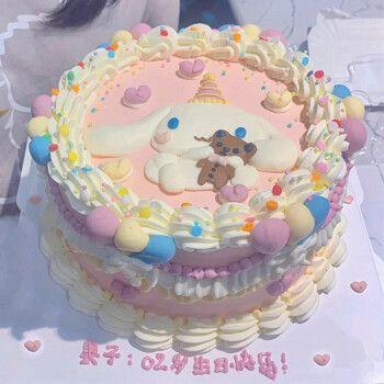 臻鸣网红创意手绘定制生日蛋糕全国同哈尔滨大庆城配送当日送达 复古