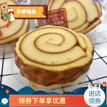 果香乃季虎皮卷蛋糕5斤装红豆卷瑞士卷夹心鸡蛋卷蛋糕