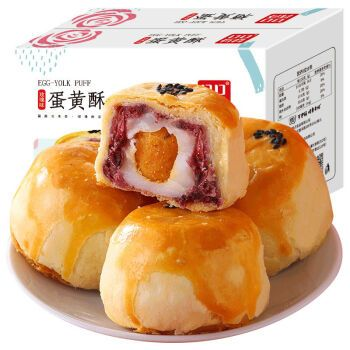 早餐代餐营养面包零时西式茶点儿童糕点 蜂巢蛋糕500g+玫瑰蛋黄酥270g