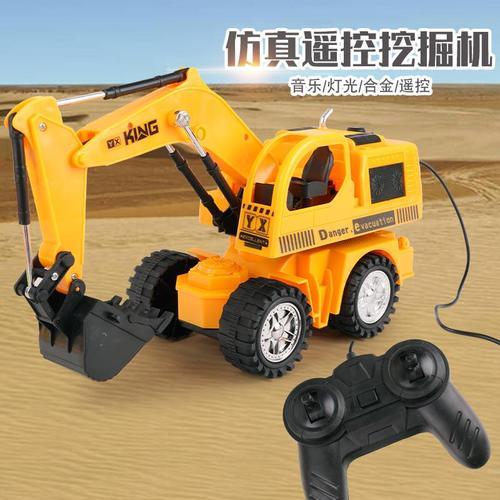 玩具模型汽车挖掘机儿童工程遥控车玩具遥控仿真男孩