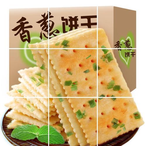 【赔钱冲量3斤特惠装】香葱味苏打饼干早餐零食大礼包