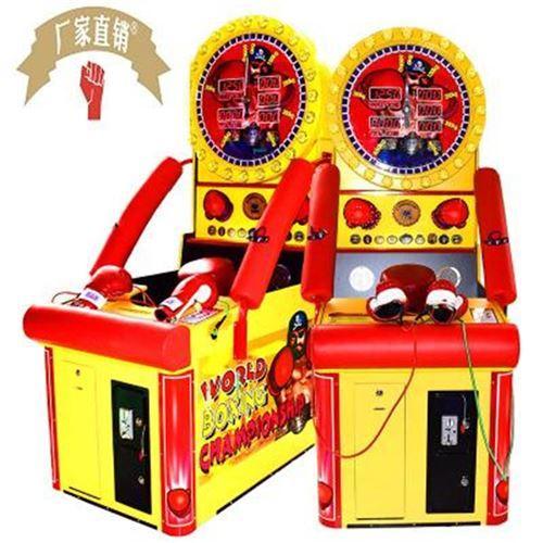 电玩城设感大力锤游n戏大机型摇摆机游艺体备投币拳王