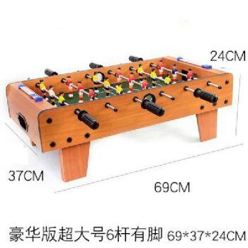 【京智造】儿童玩具男孩益智力开发足球游戏桌面游戏男孩生日礼物