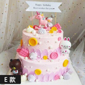 网红小马小王子情侣女生男孩儿童双层生日蛋糕同城配送天津西安
