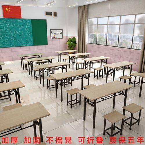 中小学生课桌椅组合培训桌辅导班培训机构学校教室补习托管班桌椅