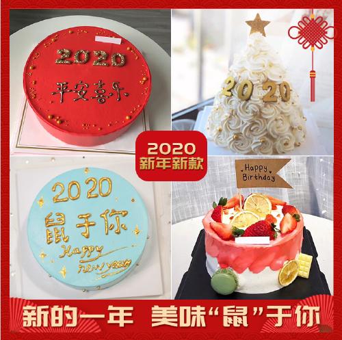 新鲜水果奶油生日蛋糕店定制网红成都蒲江县津县都江堰市同城速递