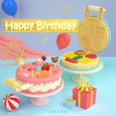 彩儿童套装橡皮泥工具制作手工玩具冰淇淋模具女孩泥