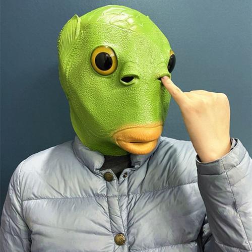 抖音绿鱼人头套搞笑搞怪沙雕搞笑面具恶搞网红表演