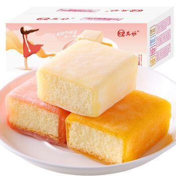 [迁西馆]冰皮蛋糕糯米糍500克早餐面包整箱雪糯芝好吃