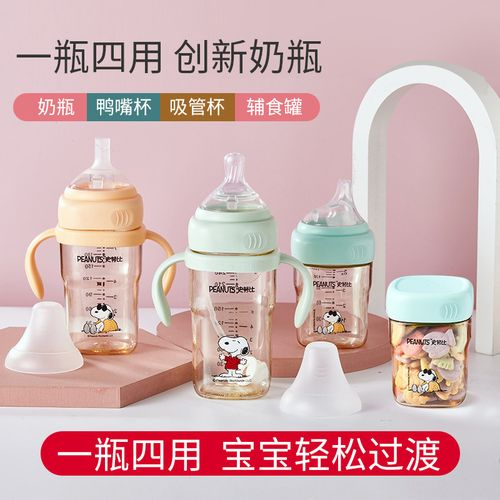 snoopy史努比方形ppsu两用奶瓶新生婴儿硅胶防呛防胀气储奶瓶奶嘴