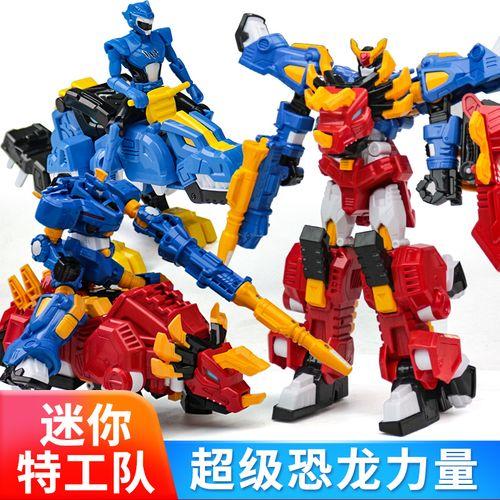 迷你特工队x超级恐龙力量玩具男孩机甲可变形全套装