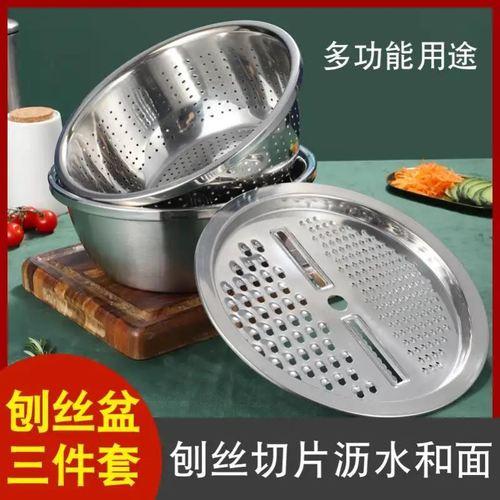 雷老板鹰鸽多功能加厚不锈钢刨丝盆切菜洗菜沥水米筛