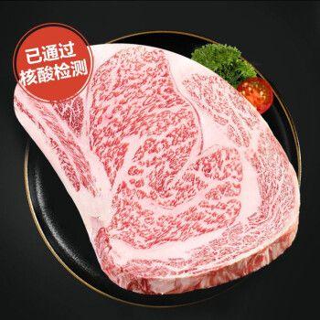 核酸已检测 澳洲原切和牛肉m12级肉眼牛排 雪花牛排 .
