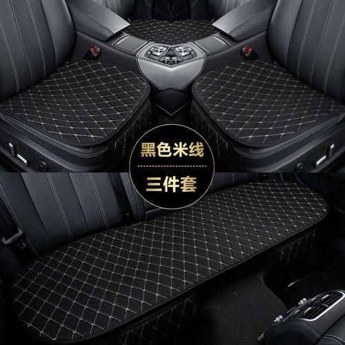 汽车坐垫单片三件套四季通用冬季冬天座垫 【黑色 金线】 前排单座