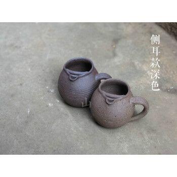 烤茶罐云南烤茶罐 侧把烤茶罐 公道 煮茶 干炒茶 烘焙茶 土窑柴烧