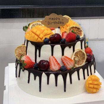 双层生日蛋糕鲜花水果大蛋糕创意定制公司祝寿宴会全国同城配送郑州