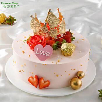 网红女神生日蛋糕乳脂奶油水果同城配送全国当日送达订作创意蛋糕妈妈
