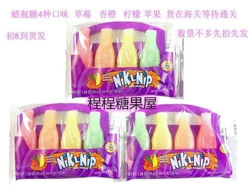suna彩虹蜡瓶棒糖饮料lesa吃播眼球果冻咀嚼音nik-l