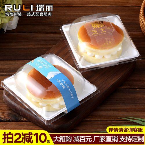 瑞丽千层蛋糕包装盒透明千层宝宝盒子嫩芝士盒芒果