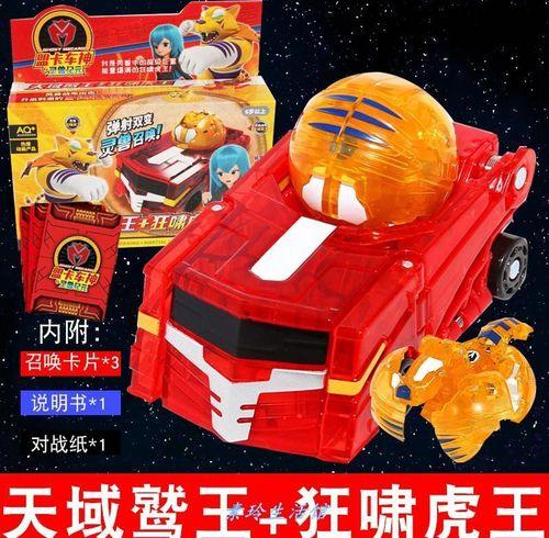 爆裂神奇之萌蒙盟卡车神儿童玩具历险记男孩灵兽球