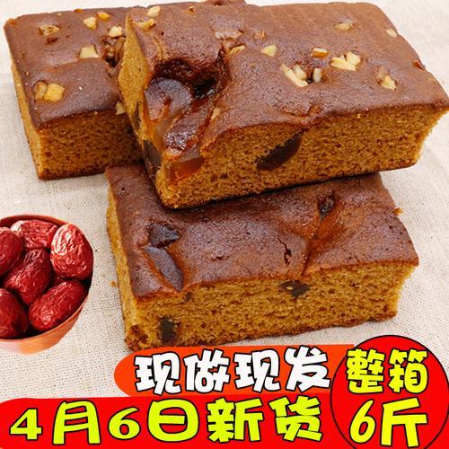 老蜂蜜枣糕老红枣泥蛋糕糕点点心面包早餐