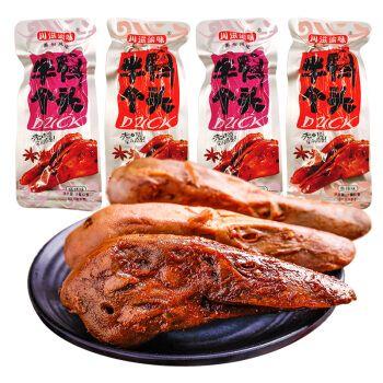 半个鸭头500g即食小包装卤味熟食鸭货下饭菜香辣麻辣零食 香辣味500g