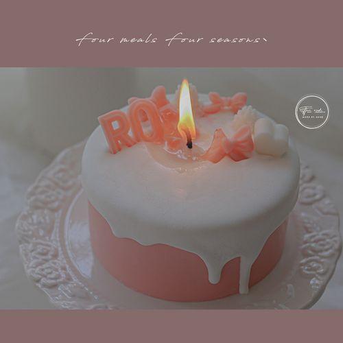 《一辈子做女孩》fourmeals原创4寸生日蜡烛蛋糕香薰