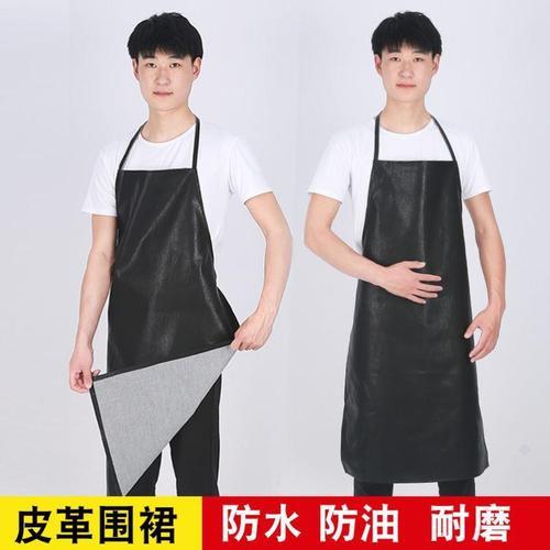 围裙防水防油皮质工作服厨房时尚水产男女大码商用
