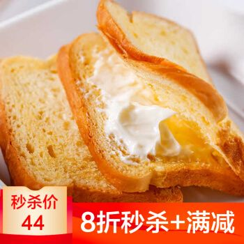 750g卡尔顿夹心吐司胡萝卜植物面包早餐乳酸菌小白面包 500克卡尔顿