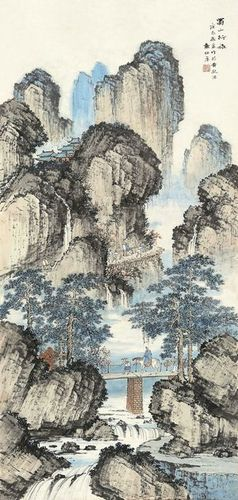 袁松年 庚辰 蜀山行旅 30x63厘米 中国画 复制微喷画心山水画