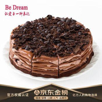 be dream 乳脂巧克力千层蛋糕900g 10块 8寸 生日蛋糕