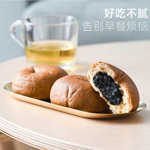 【黑芝麻夹心】正宗全麦粗粮面包饱腹早餐代餐面包蛋糕点心1斤
