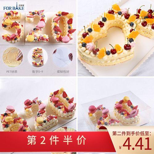 法焙客数字模 6/8寸数字0-9蛋糕模网红生日蛋糕盒 全