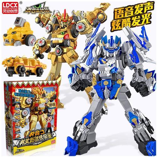 百兽总动员恐龙战队变形玩具超级战龙神七合体机甲机器礼盒装