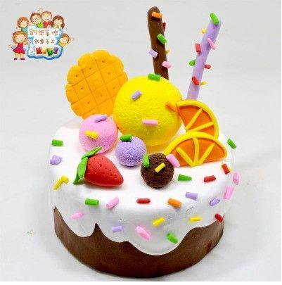 蛋糕材料彩泥超轻粘土儿童手工黏土diy幼儿园亲子仿真