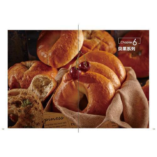 入门级面包烘焙图书 欧式面包配方制作工艺 面包烘焙教程烤面包书籍