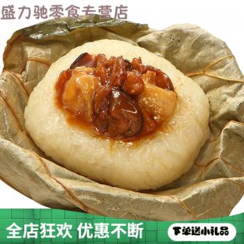 糯米鸡 广州酒家 糯米鸡6个广州酒家广东早茶港式点心