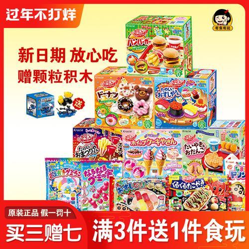 日本食玩可食鲷鱼烧冰淇淋小伶玩具同款仿真食物礼包