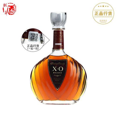 洋酒 suntory brandy xo三得利白兰地xo蒸馏酒 日本