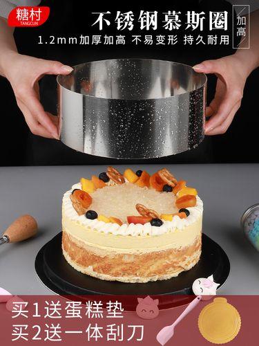 不锈钢慕斯蛋糕模具6/8寸加高心形方形慕斯圈芝士蛋糕