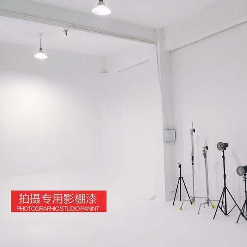 影棚漆地坪摄影水泥地面漆拍摄专用环保无影墙制作