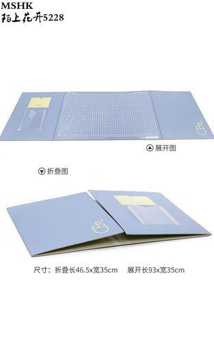 学生课桌餐桌阻隔板多功能防飞沫档板防溅折叠挡板